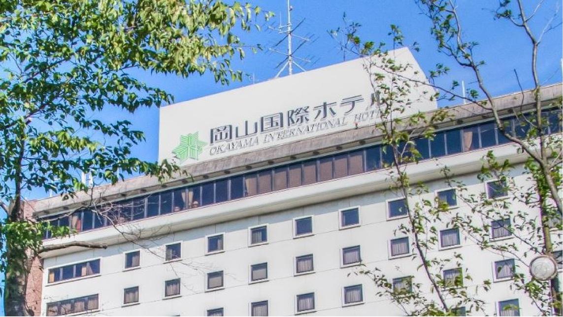 岡山国際ホテル image