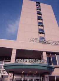 ステーションホテル 桑名
