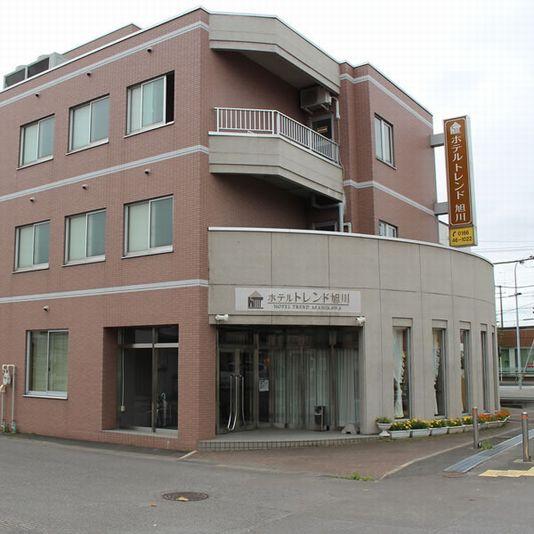 ホテルトレンド旭川(旧:ビジネスホテル永山)