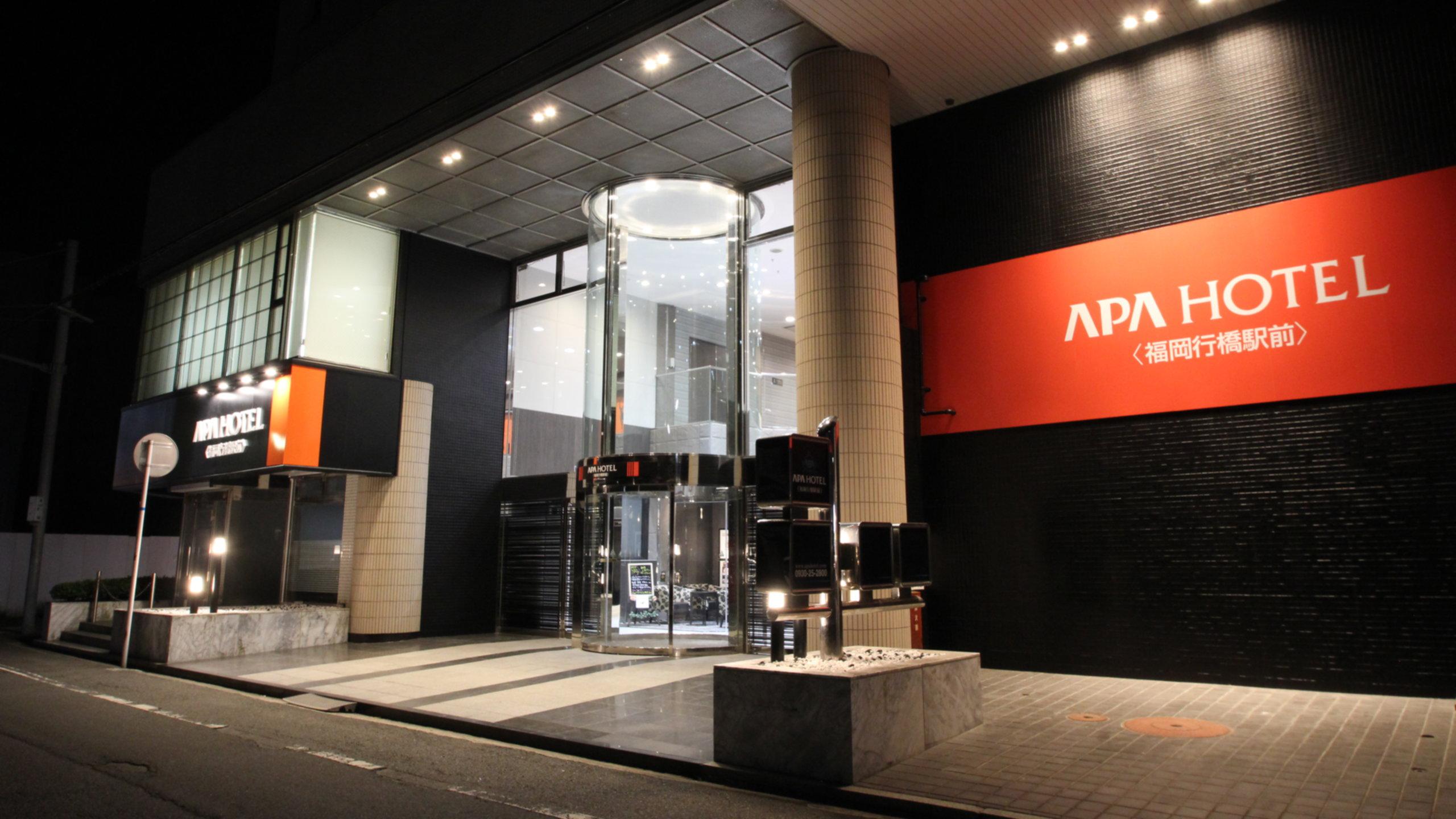 アパホテル<福岡行橋駅前> image