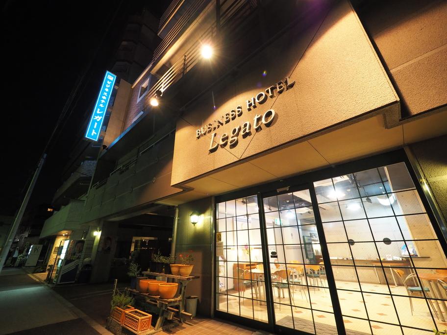 ビジネスホテル レガート