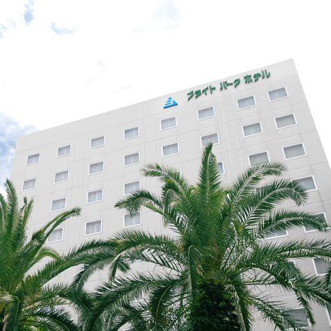 ブライトパークホテル image