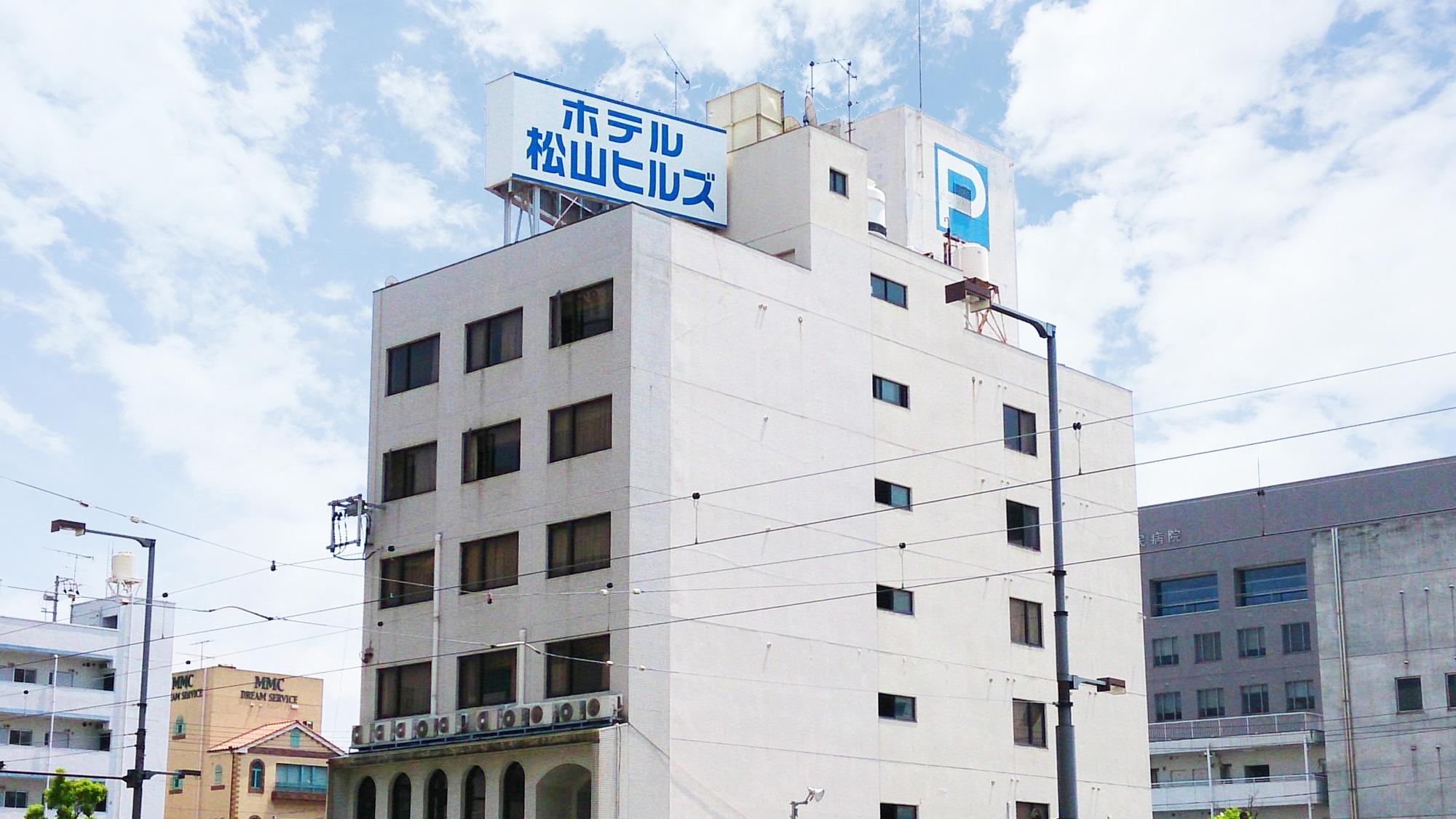 ホテル松山ヒルズ(BBHホテルグループ)