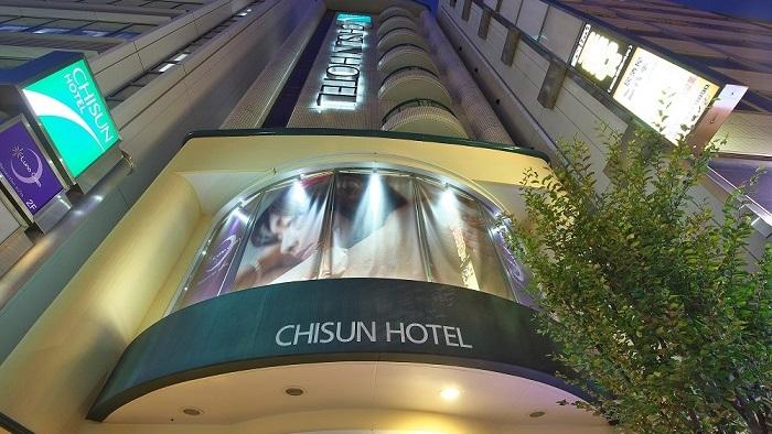 チサンホテル広島 image