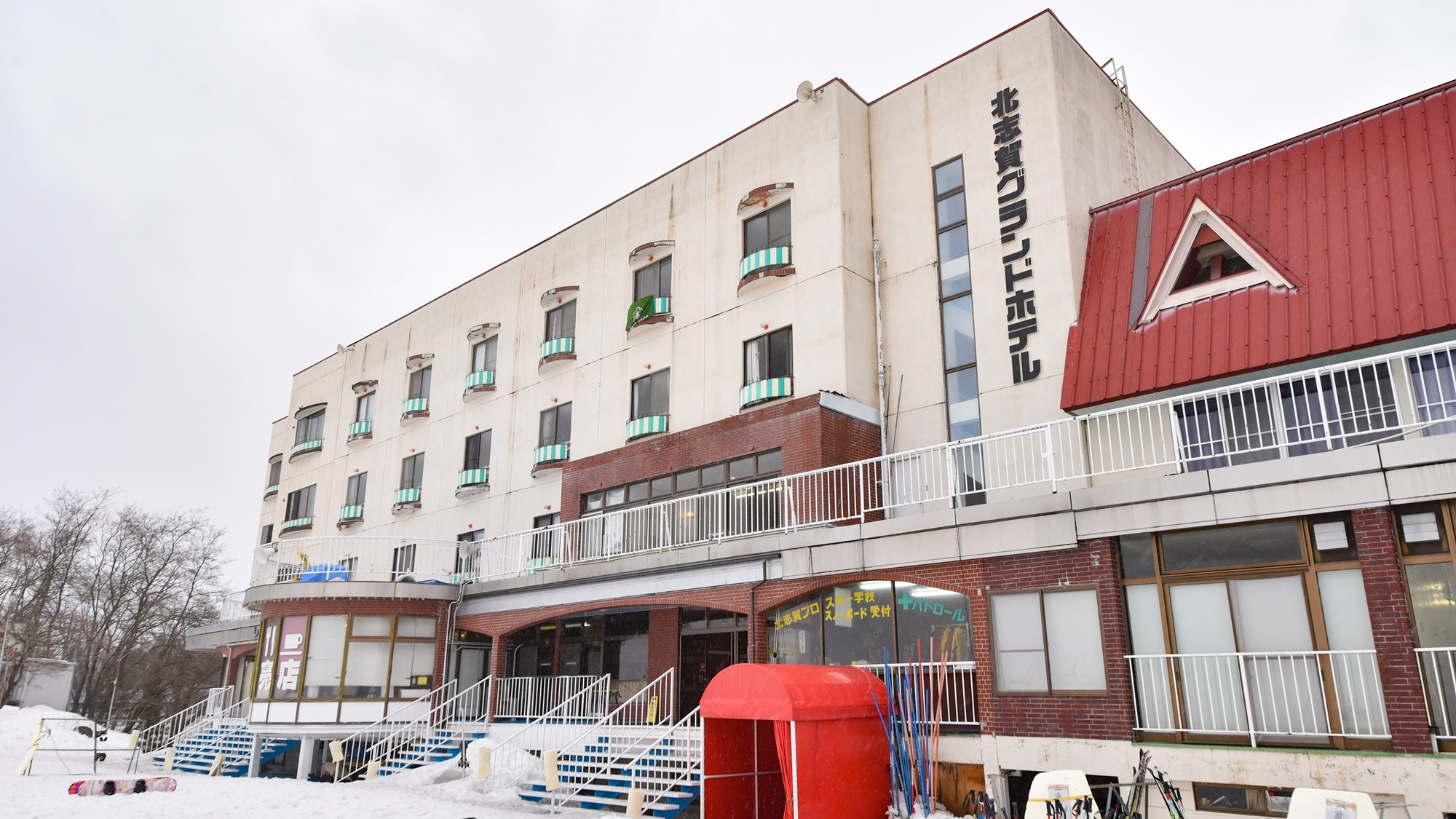 北志賀グランドホテル&ウエスト