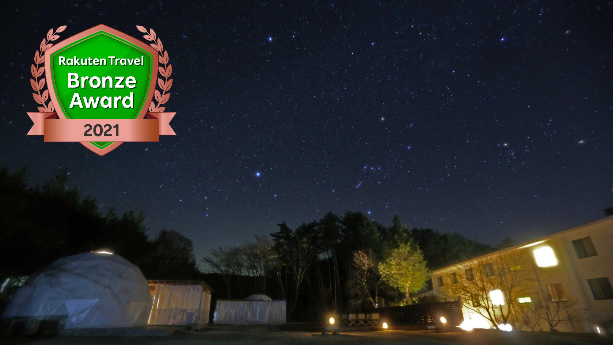Morino Hotel