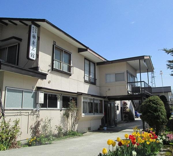 新民宿 東上館(ひがしわかた)