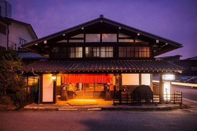飛騨高山温泉 旅館あすなろ