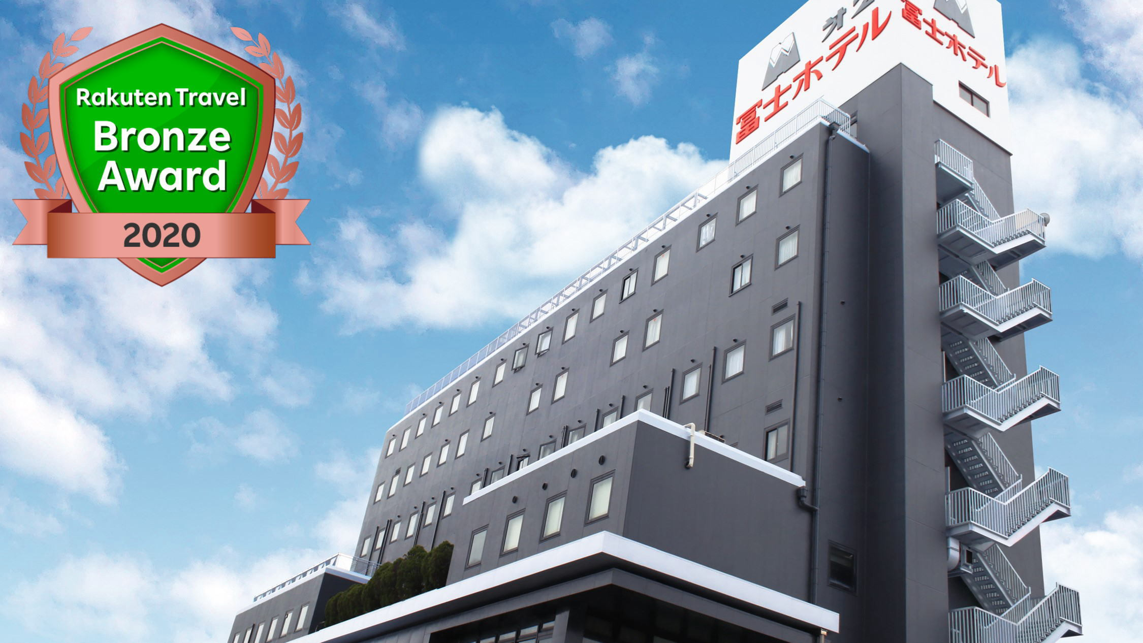 ワカヤマ第2冨士ホテル image