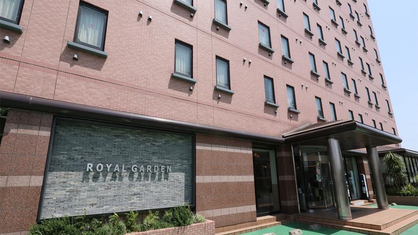 ホテル ロイヤルガーデン木更津 image
