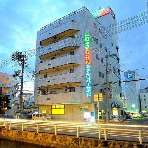ホテルリバーサイド<岡山県>