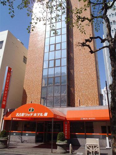 名古屋リッチホテル錦 image