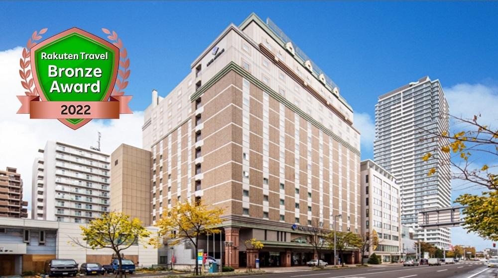 ホテルマイステイズ札幌アスペン(旧札幌アスペンホテル)