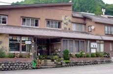 尾瀬戸倉温泉 旅館 玉泉