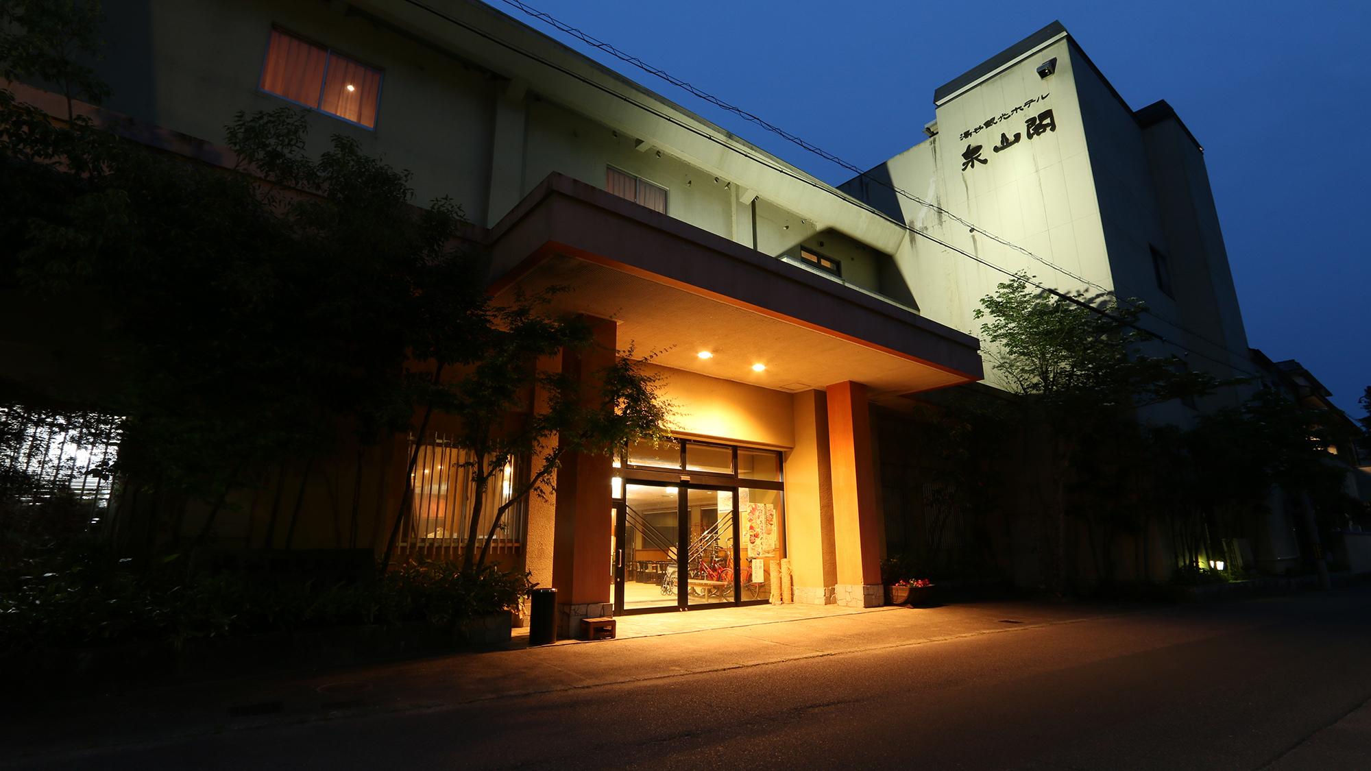 湯谷観光ホテル泉山閣 image