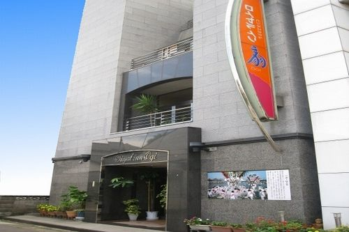 ビジネスホテル ロイヤルイン扇