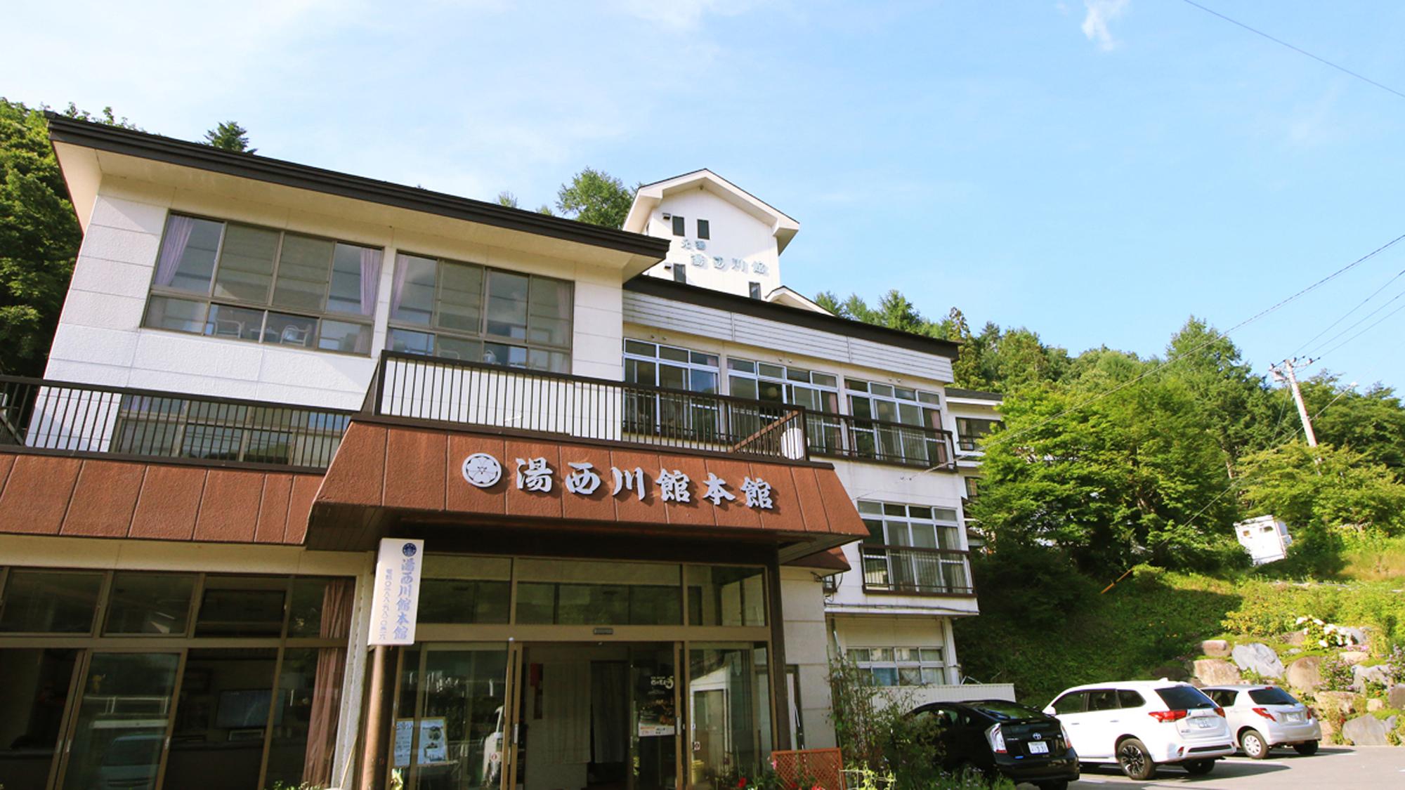湯西川温泉 元湯 湯西川館本館