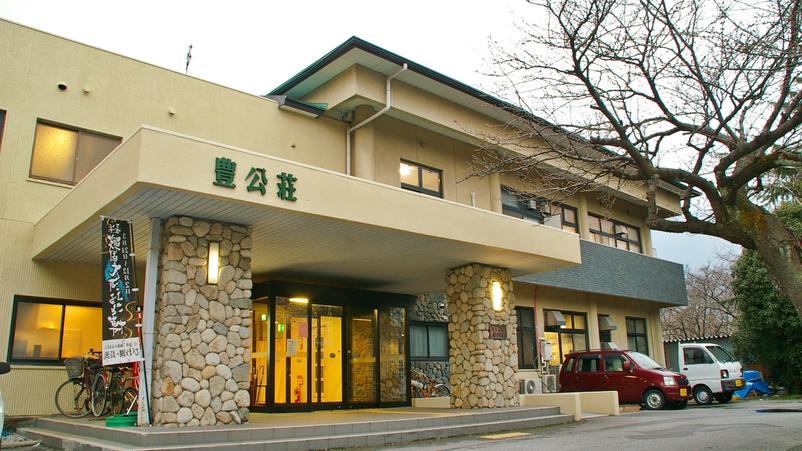 長浜太閤温泉 国民宿舎 豊公荘 image