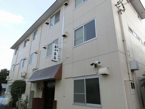 旅館 寿々喜荘