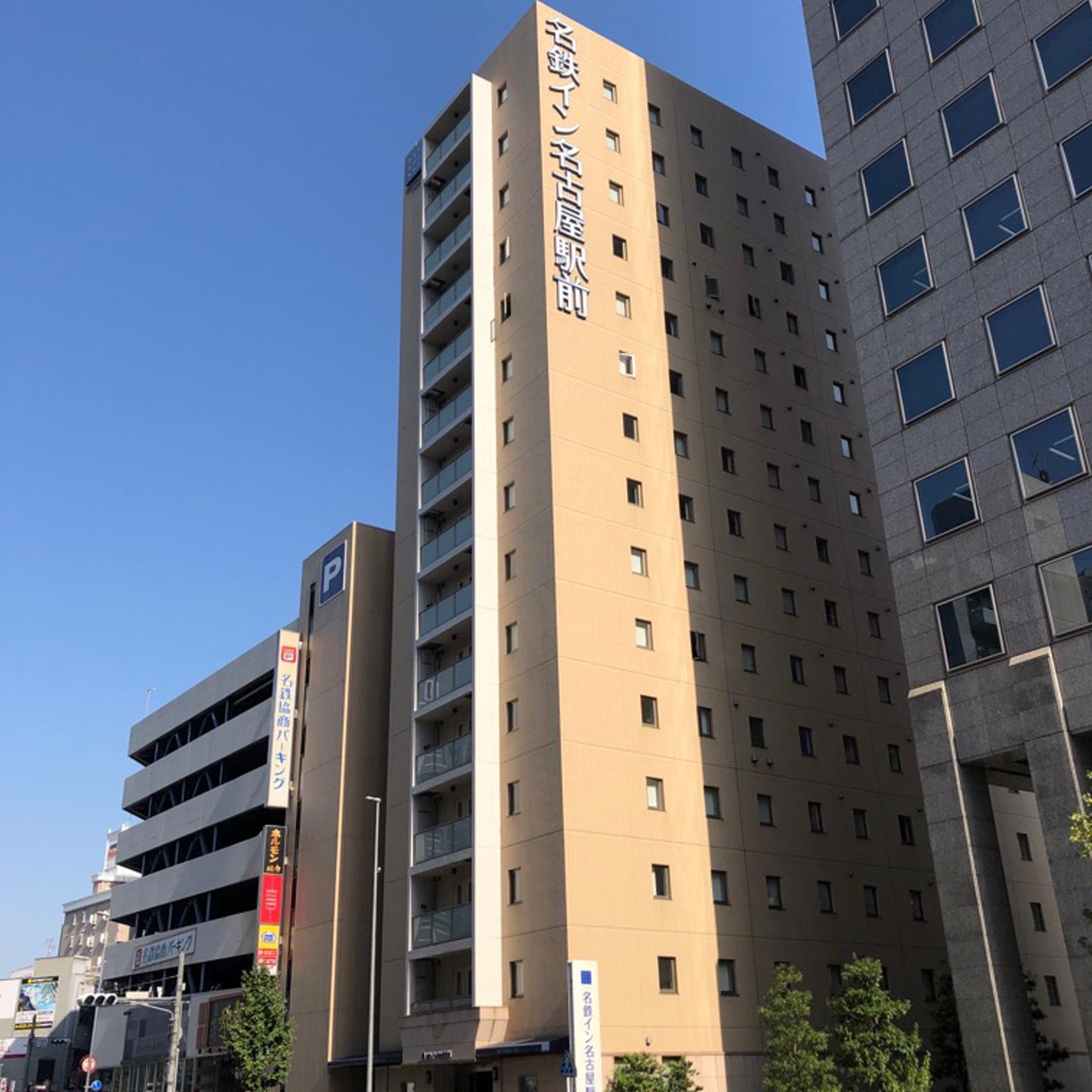 名鉄イン 名古屋駅前