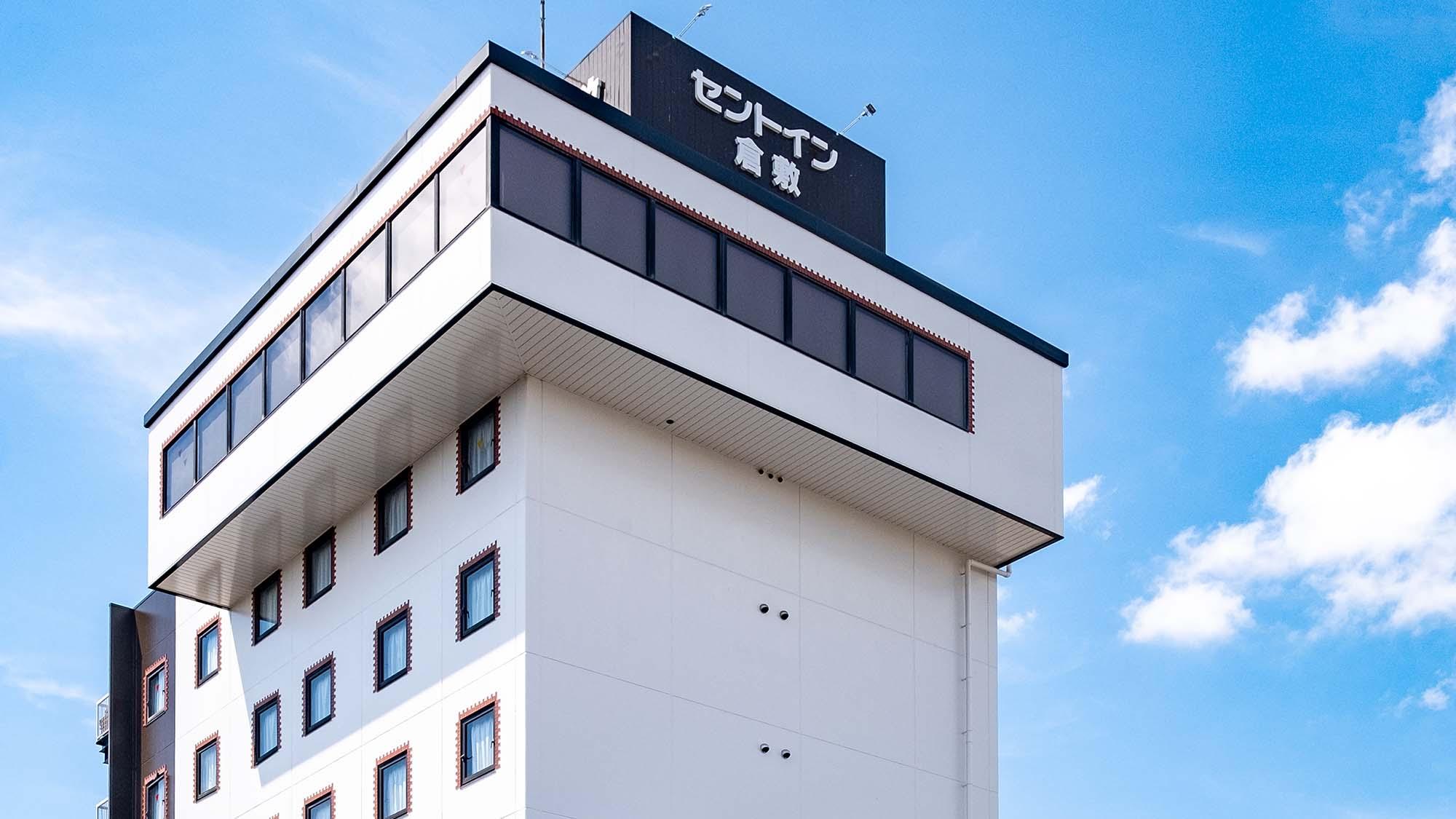 ホテル セントイン倉敷