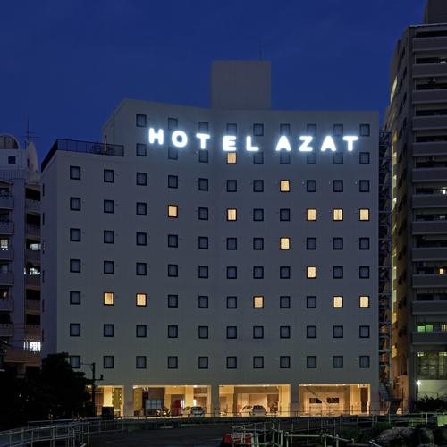 HOTEL AZAT(旧:ベストウェスタン那覇イン)
