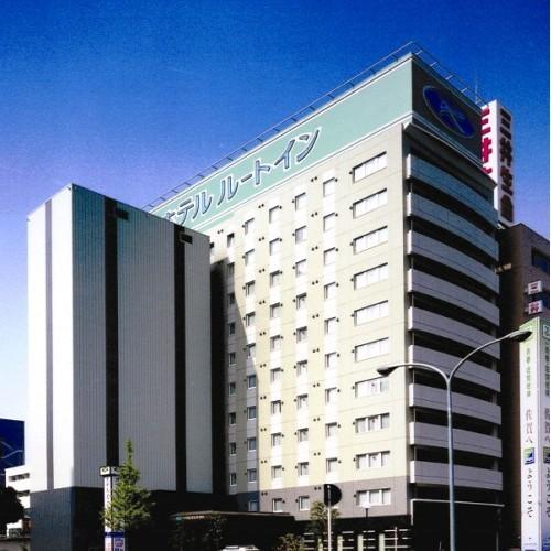 ホテルルートイン佐賀駅前 image