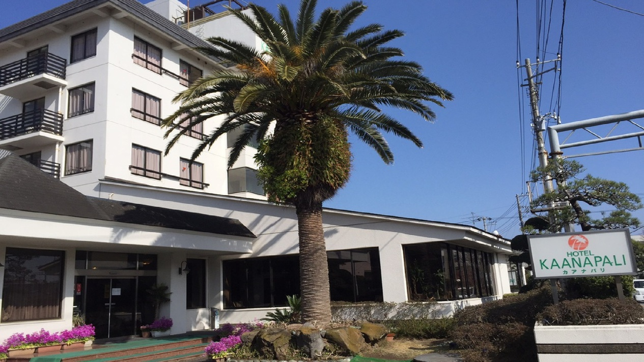 【旅館】ホテルカアナパリ