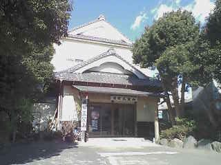 三笠山旅館