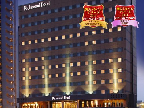 リッチモンドホテル山形駅前 image