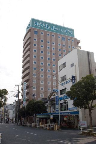 ホテルルートイン徳山駅前 image