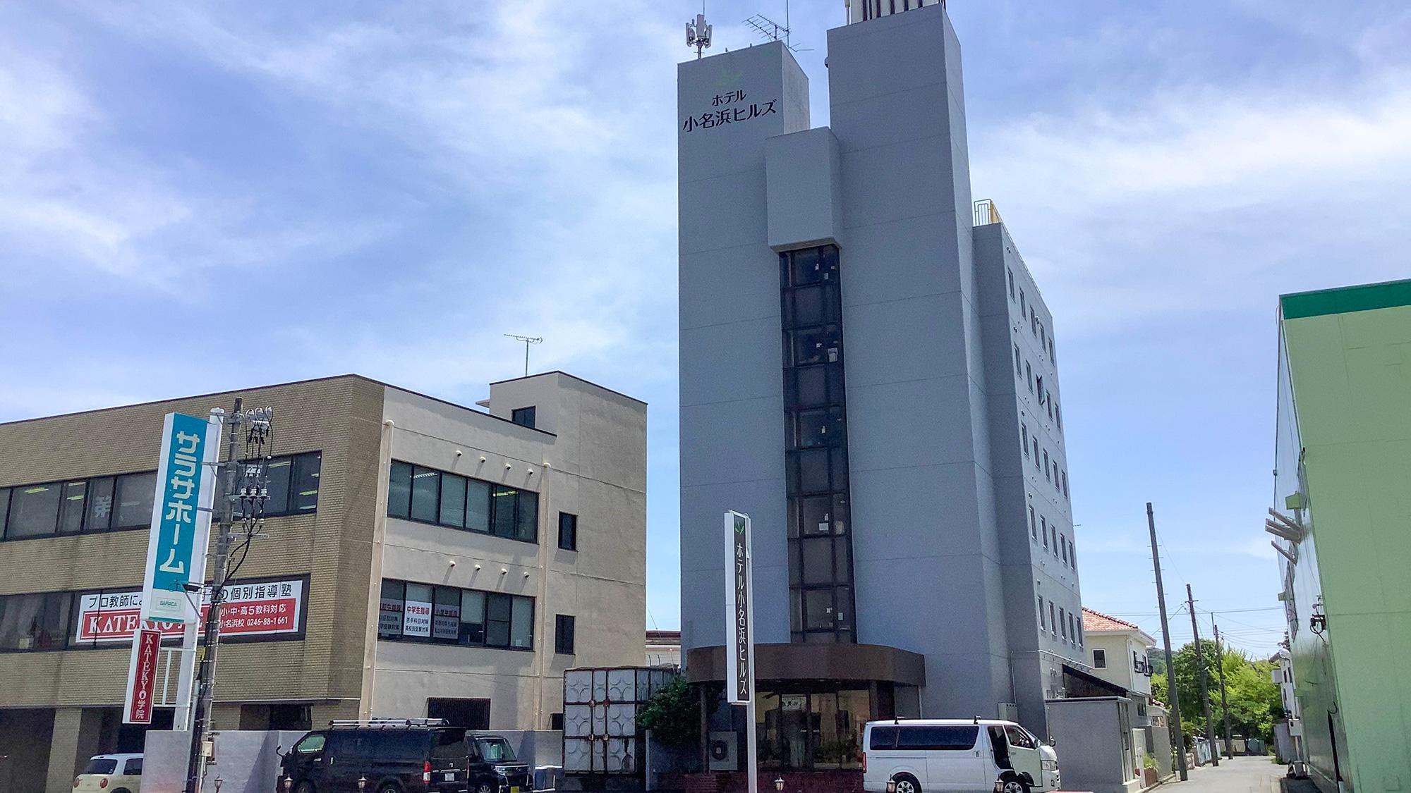 ホテル小名浜ヒルズ(旧:小名浜グリーンホテル)(BBHホテルグループ) image