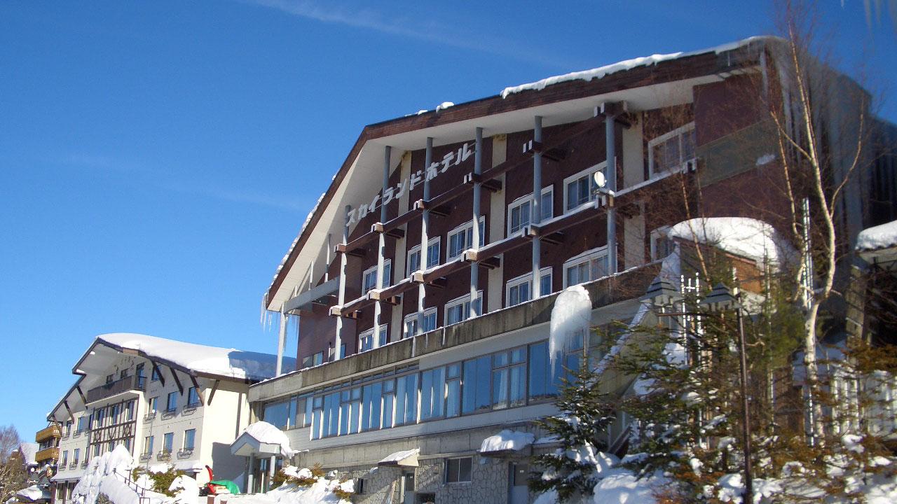志賀スカイランドホテル