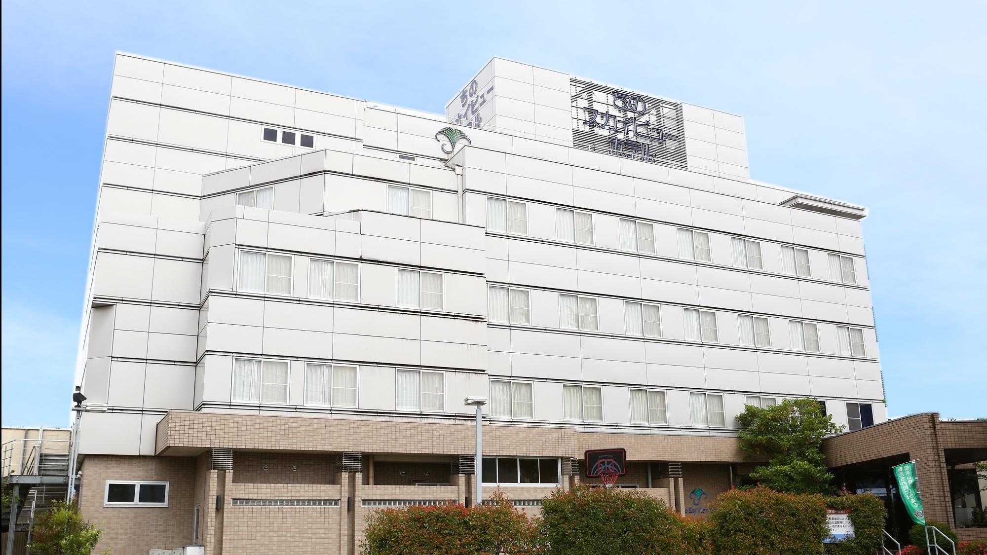 ちのスカイビューホテル