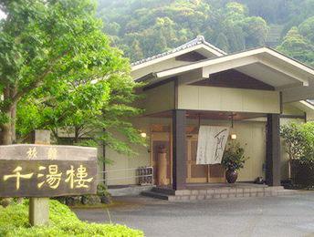 嬉野温泉 風の宿 旅館 千湯樓(せんとうろう) image