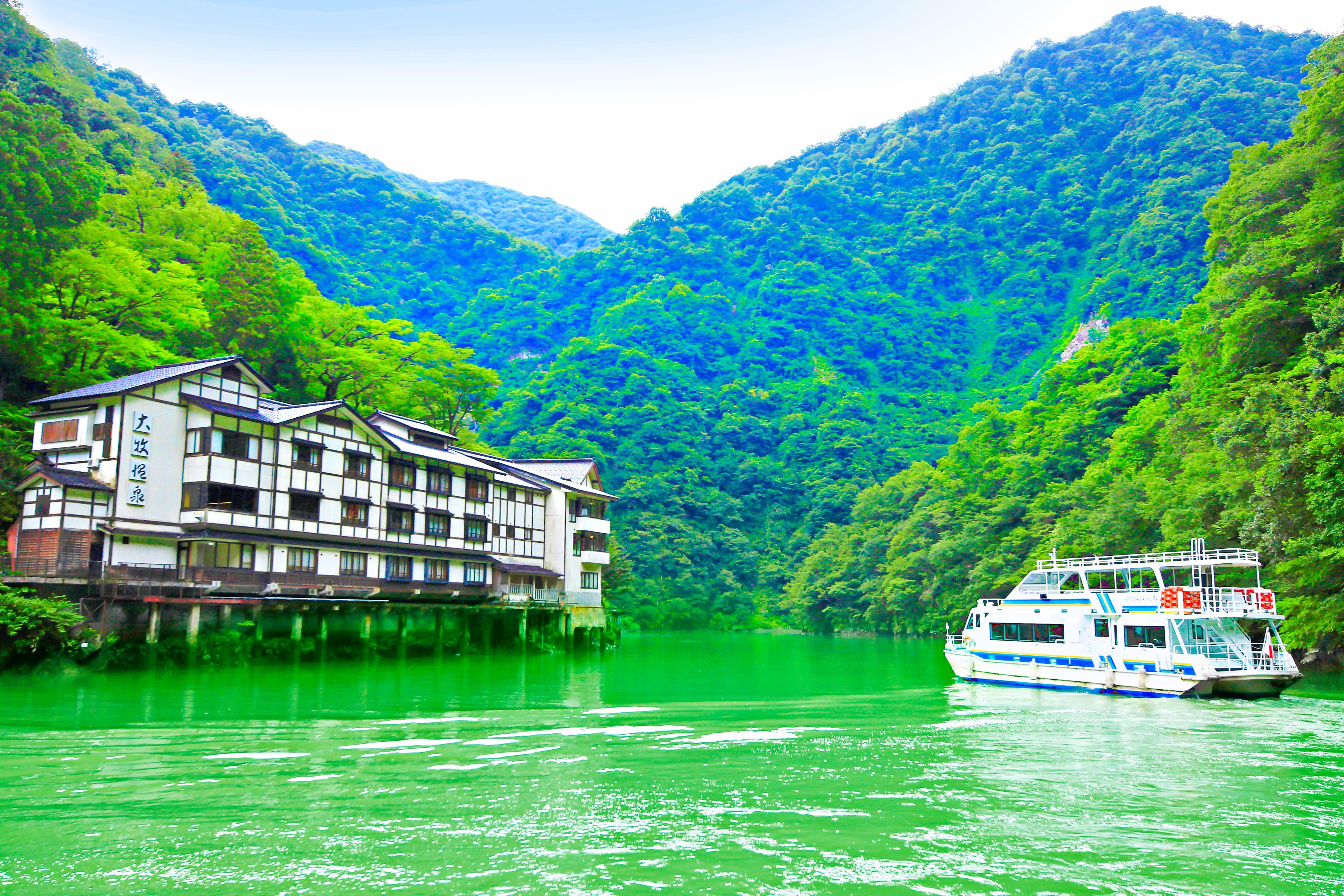 大牧温泉観光旅館 image