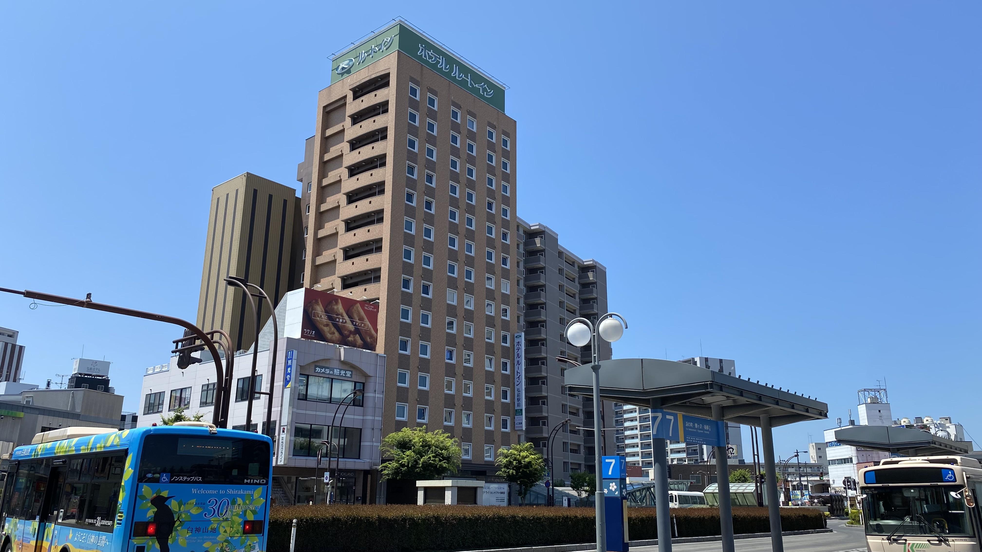 ホテルルートイン 弘前駅前