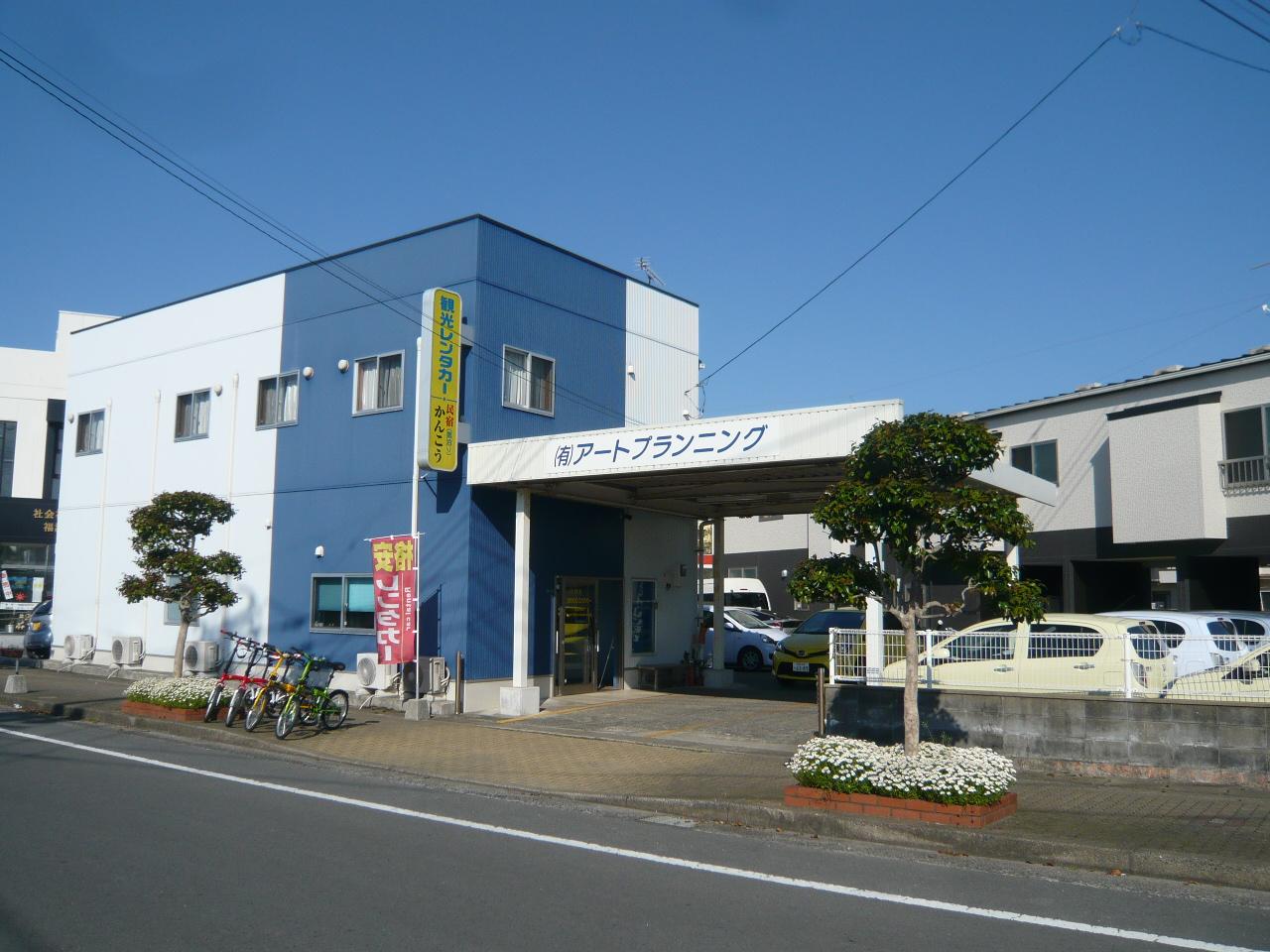 民宿かんこう <五島・福江島>