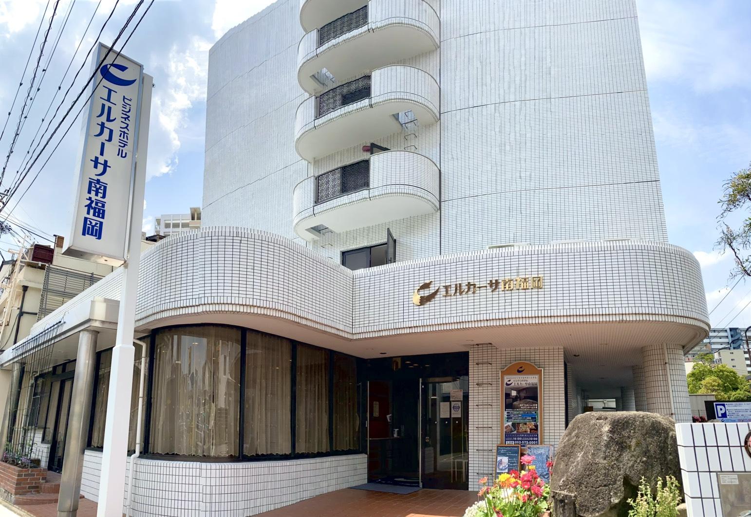Elcasa Minami-Fukuoka