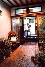 い和太旅館
