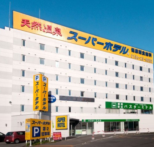 スーパーホテル釧路駅前 天然温泉「白鳥の湯」(2019年6月20日リニューアルオープン) image