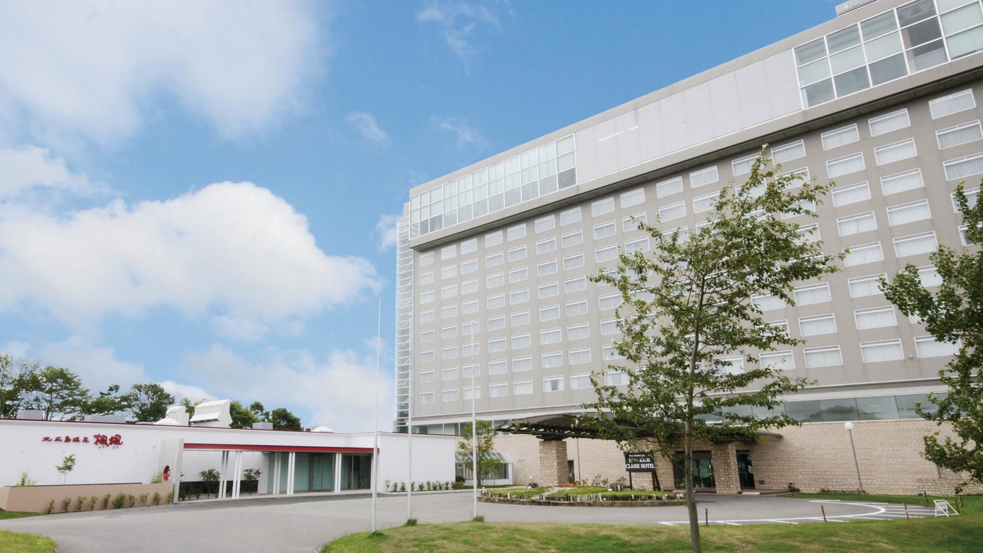 札幌北広島クラッセホテル image