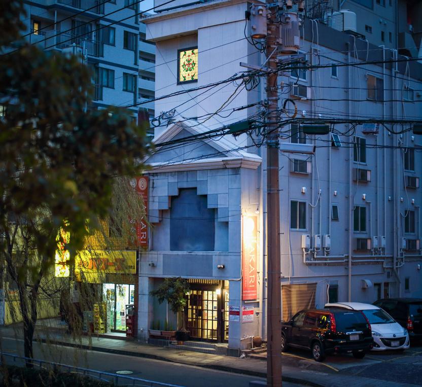 長崎インターナショナルホステルあかり image