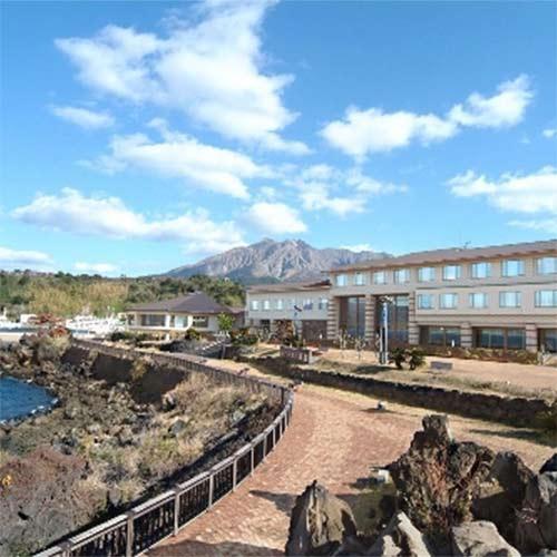 桜島マグマ温泉 国民宿舎 レインボー桜島 image