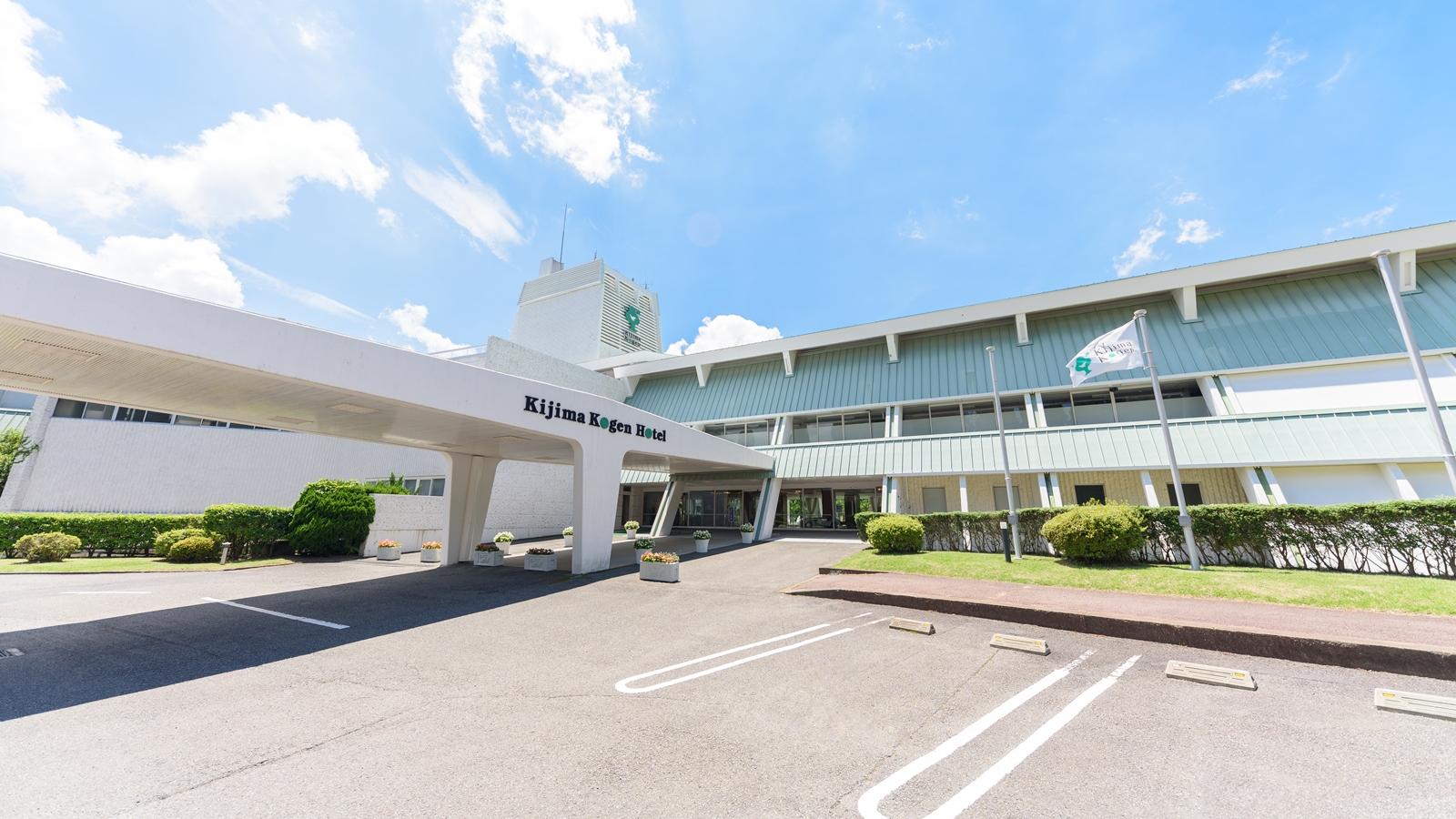 別府城島温泉 城島高原ホテル