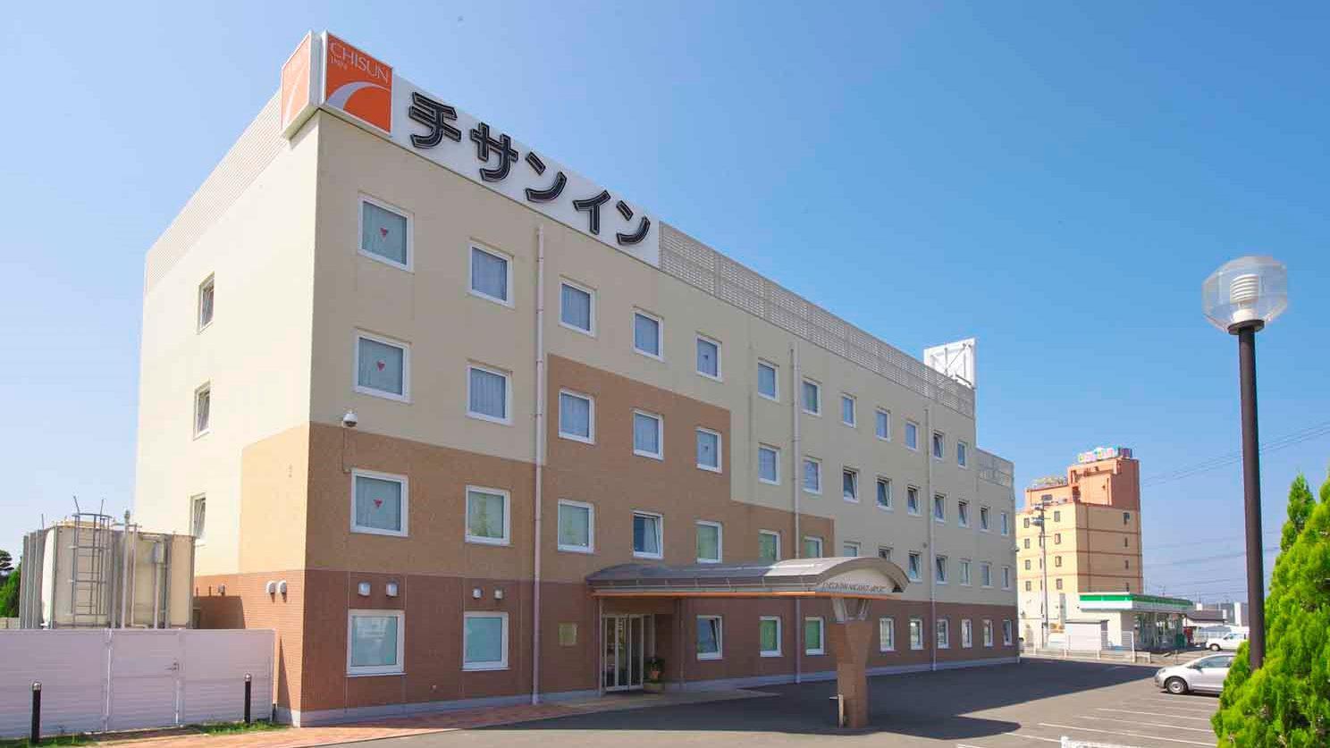 チサンイン大村長崎空港 image