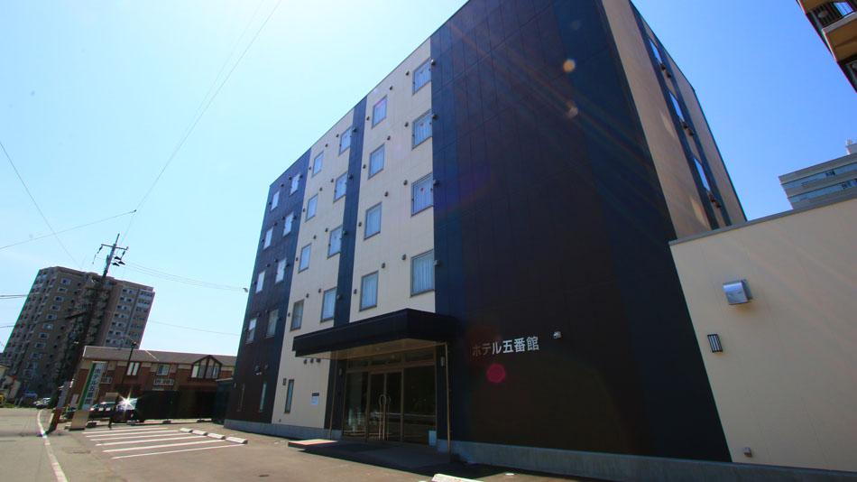 ホテル 五番館(旧 ホテル 対雲)