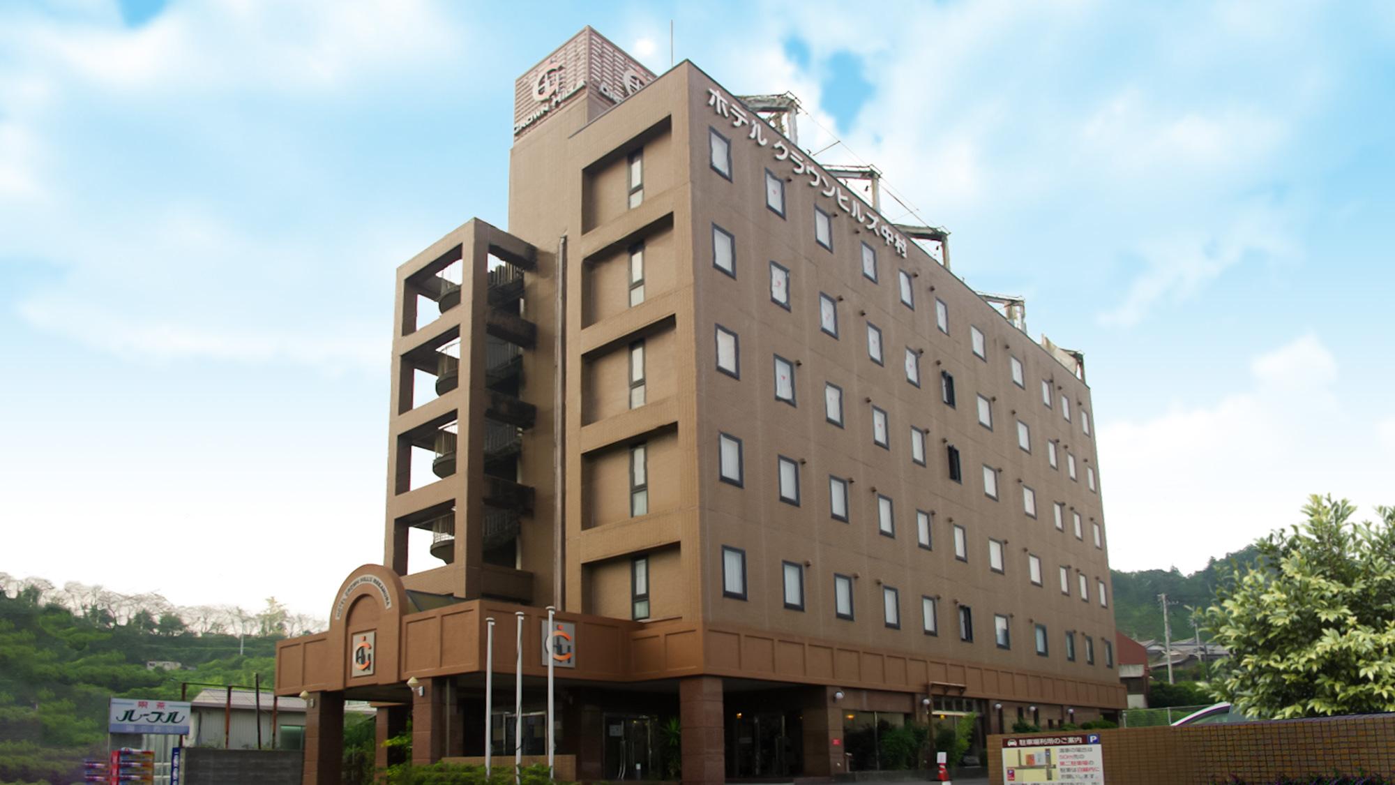 ホテルクラウンヒルズ中村(BBHホテルグループ)