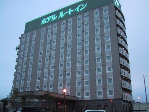 ホテルルートイン弘前城東 image