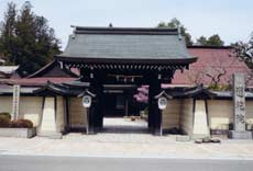 蓮花院 image